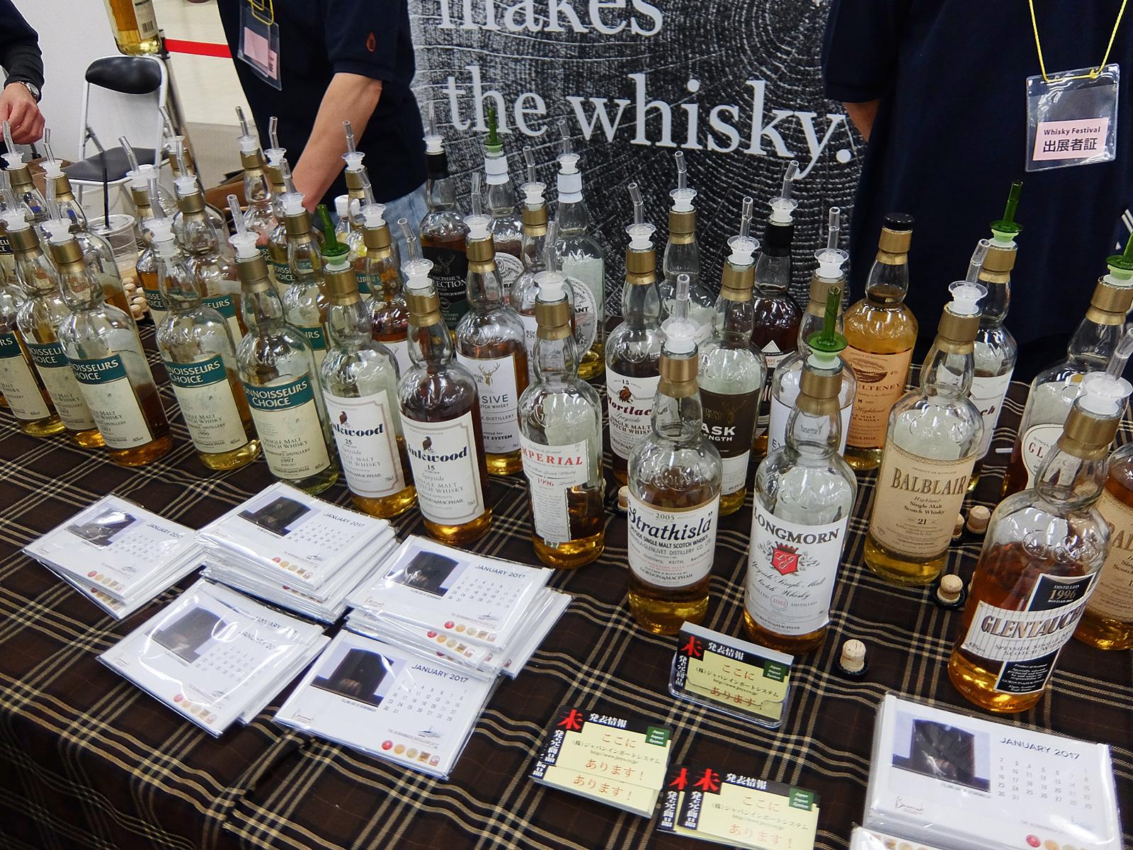 ウイスキーフェスティバル-Whisky Festival 2016 in TOKYO-