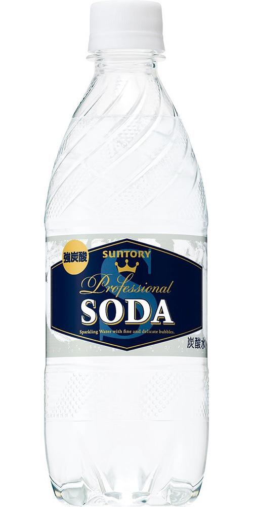 ウイスキーソーダ/ハイボールにおすすめの炭酸水:SUNTORY Professional SODA