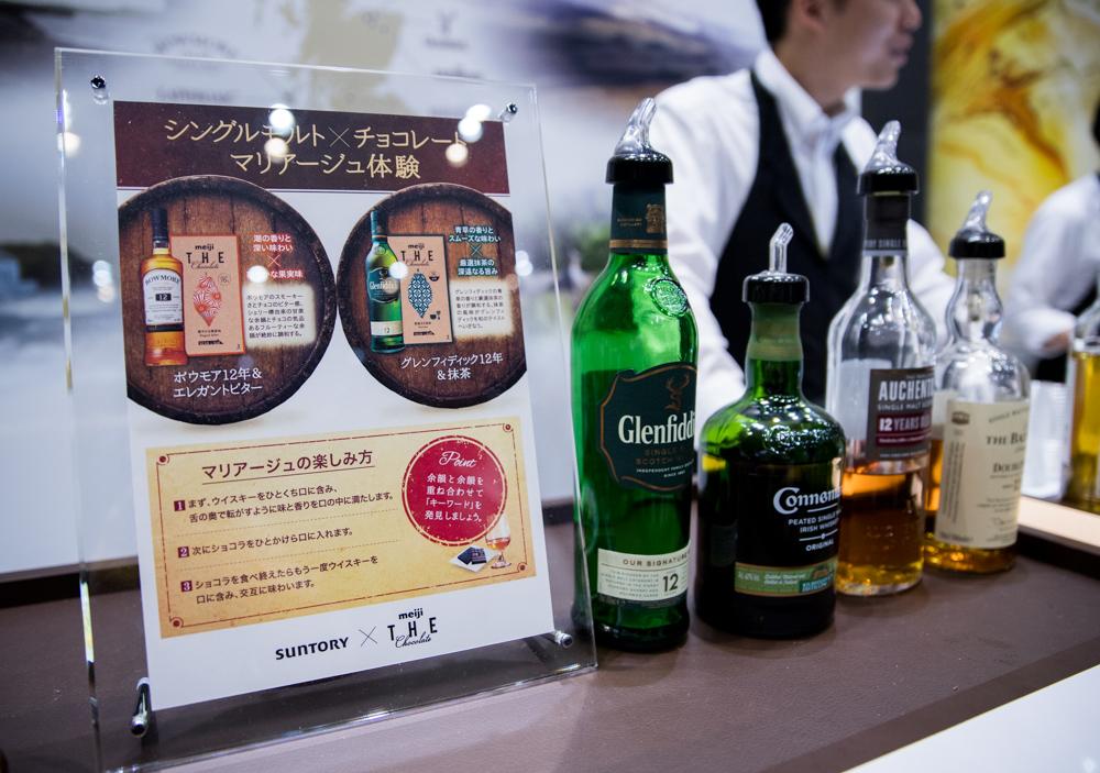 コンビニでも大人気のmeijiのザ・チョコレートシリーズとのマリアージュ
