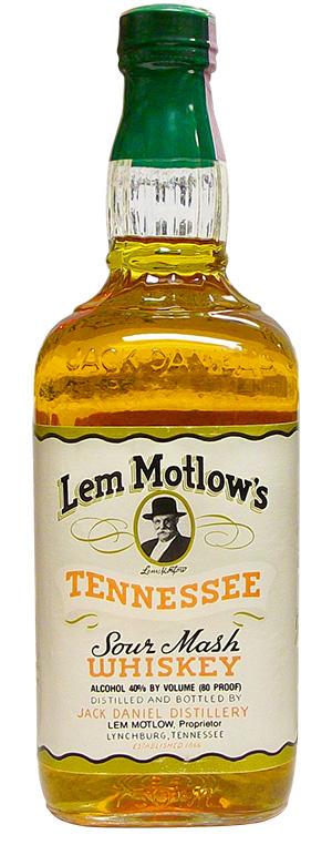ジャック・ダニエル レム・モトロー(Lem Motlow)
