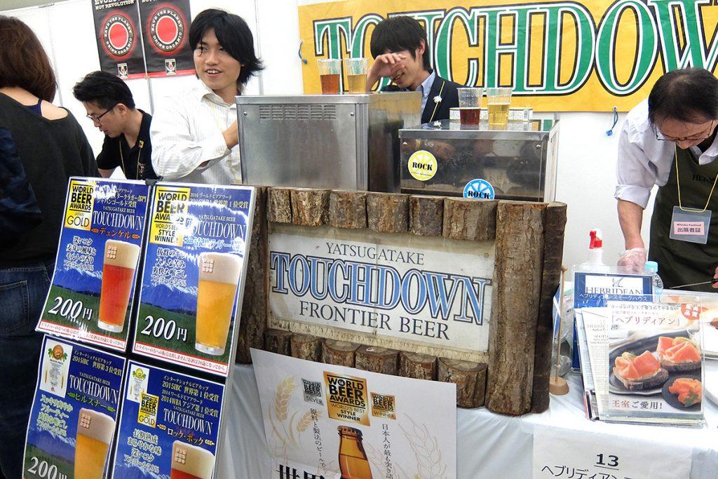 クラフトビールとスモークサーモン