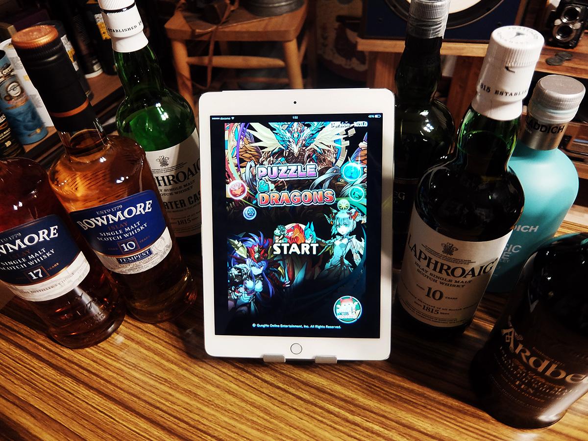 パズドラにスコッチウイスキーのアイラモルトが出てくるって本当?