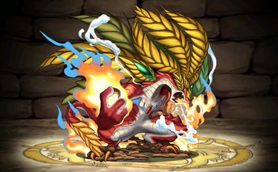 炎の歴龍:アードベッグ