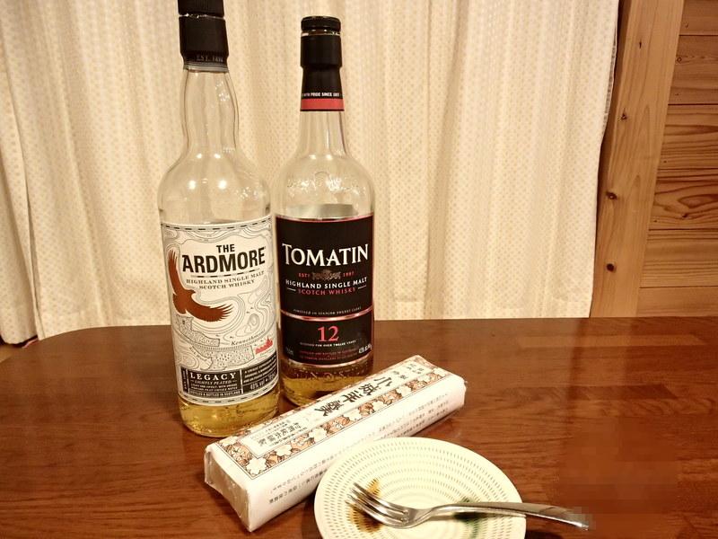 ウイスキー2種と小城羊羹