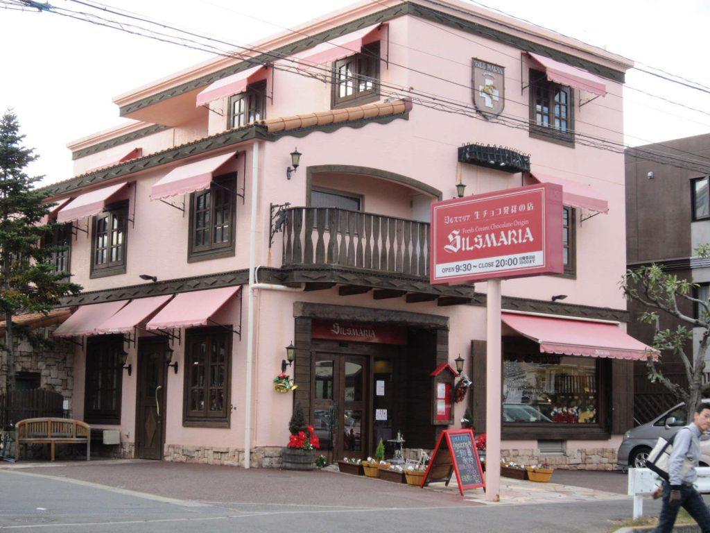 横浜にある生チョコ発祥のお菓子屋さんシルスマリア