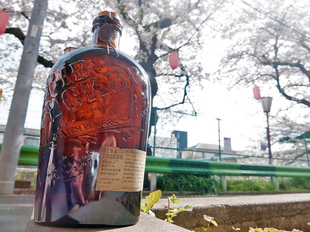 バーボンウイスキーと桜のコラボレーションも不思議な風情がありますね