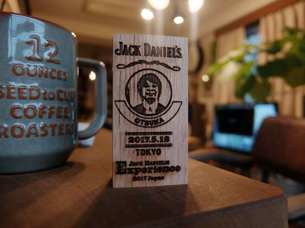 世界にひとつしかないジャックダニエルの木片3Dプリント