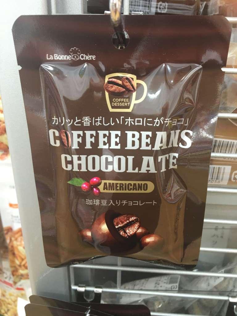 コーヒー・ビーンズ・チョコレートはボウモアと味わいたい