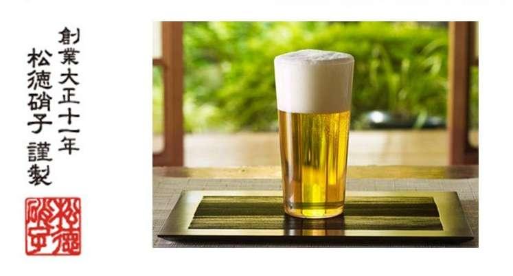 ウイスキーハイボールにピッタリのグラス 松徳硝子 うすはり グラス タンブラー LL 510ml