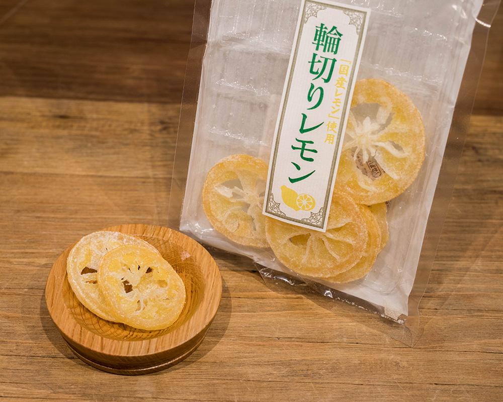 輪切りレモン 南信州菓子工房