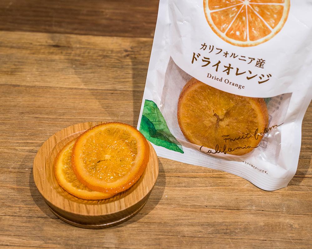 ドライオレンジ 成城石井オリジナル