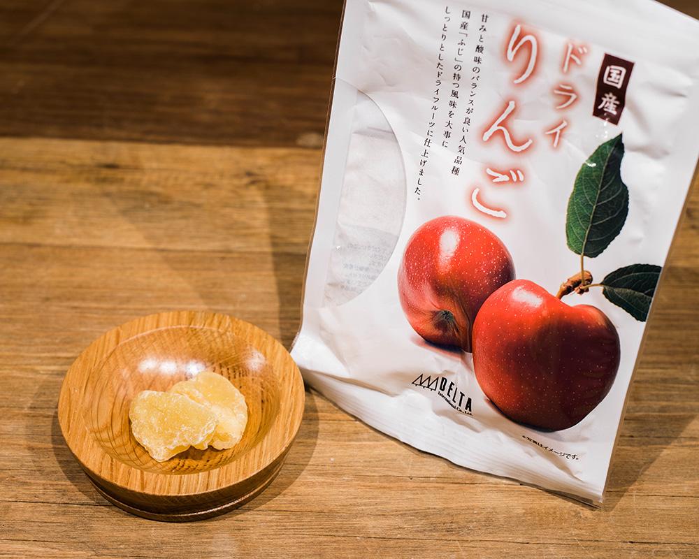 国産ドライりんご デルタインターナショナル
