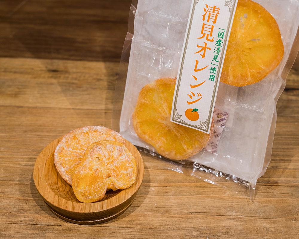 清美オレンジ 南信州菓子工房