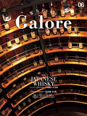 Whisky Galore【ウイスキー ガロア】