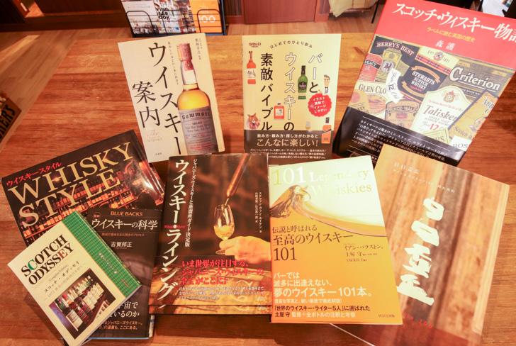たくさんのおすすめウイスキー本