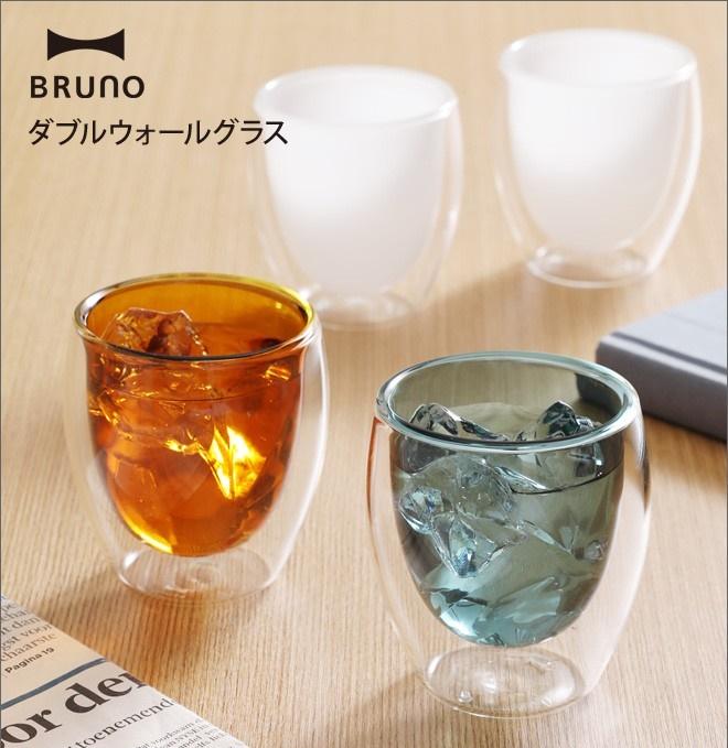 ブルーノ ダブルウォールグラス