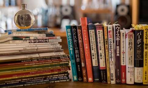 ウイスキーのおすすめ本は?おすすめの書籍や雑誌などを紹介。