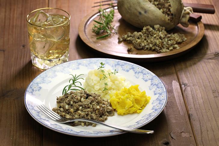 スコットランドの伝統料理ハギス
