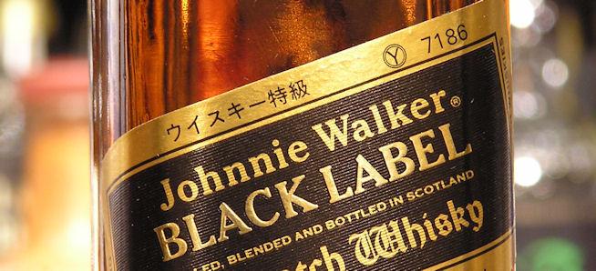 特級ジョニーウォーカーブラック
