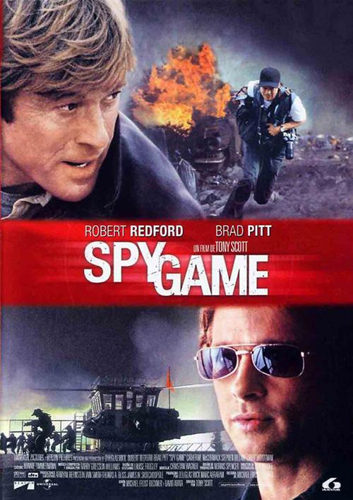 スパイ・ゲーム