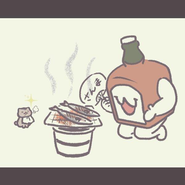 さんまを焼くウイスキーのキャラクター・マスコット【バレルさん】