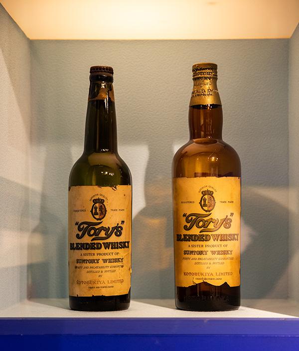 最初に発売されたトリスブレンデッドウイスキー