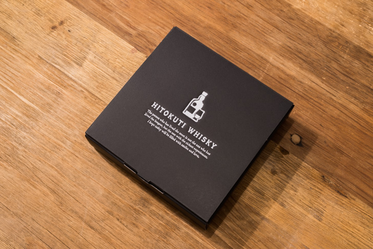 父の日ウイスキーセット用ブラックボックス