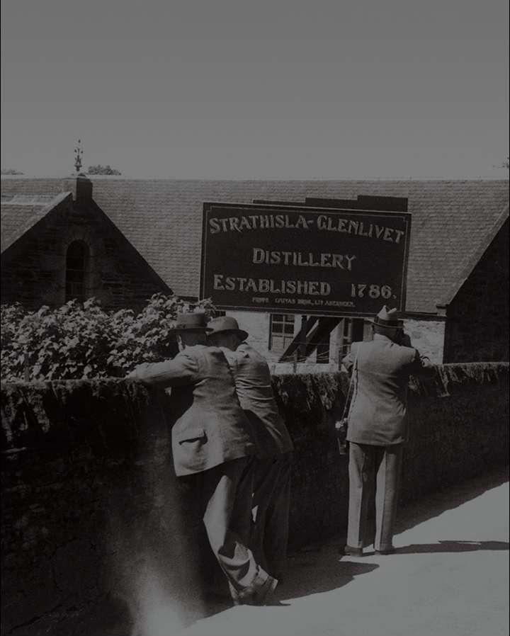 過去のストラスアイラ蒸留所