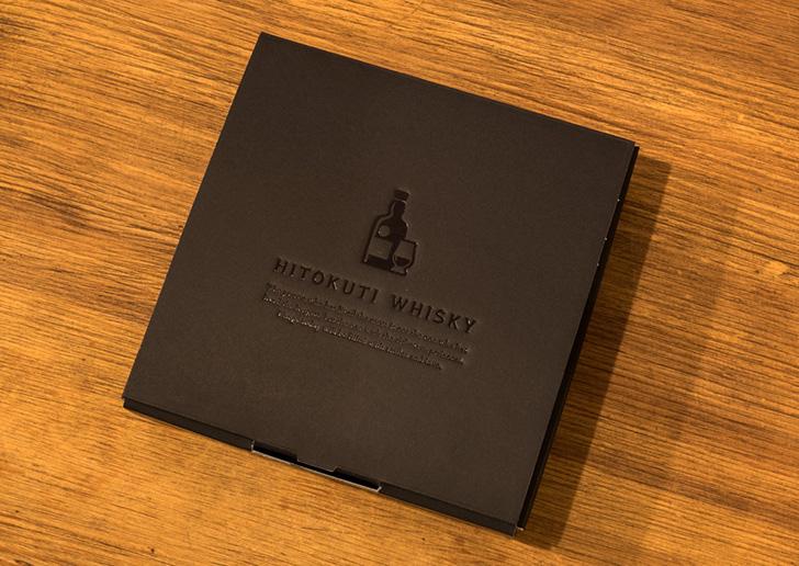 黒箱×黒ロゴタイプ