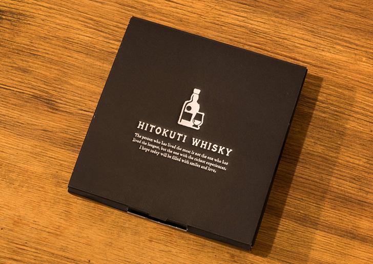 黒箱×白ロゴタイプ