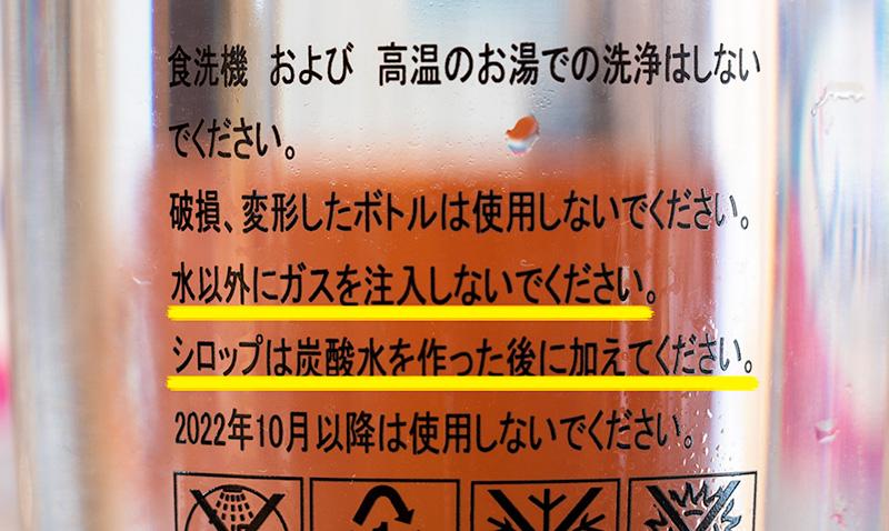水以外にガスを注入しないでください