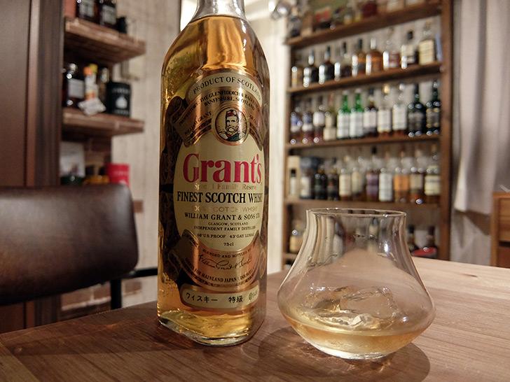 グランツ特級ボトル
