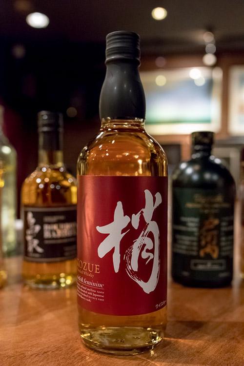 ウイスキー梢リッチ&フェミニン