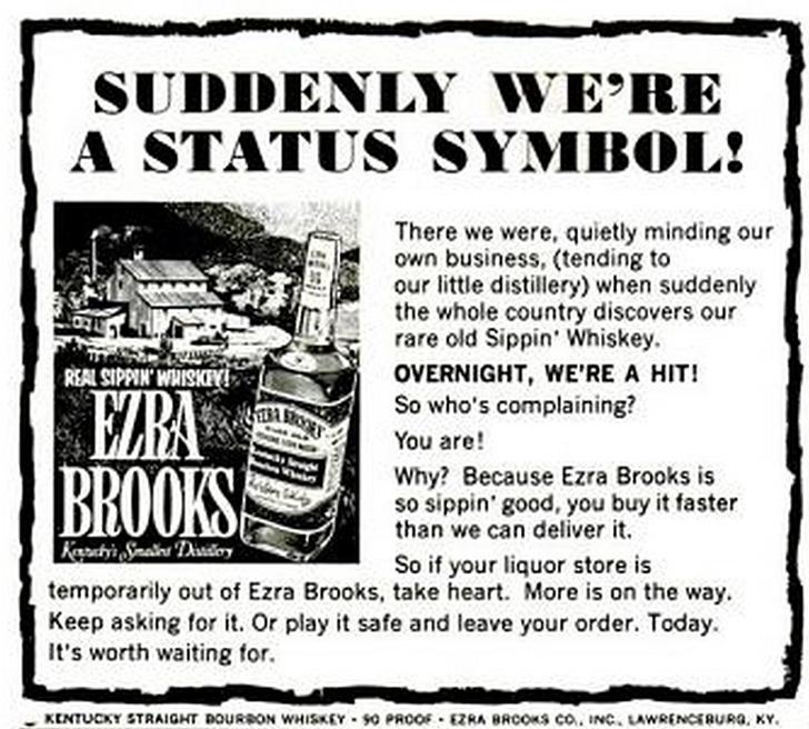 エズラブルックスの広告