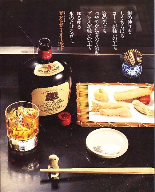 二本箸作戦の広告