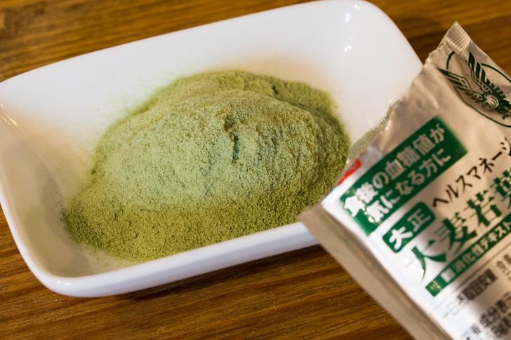 ヘルスマネージ大麦若葉青汁の粉末