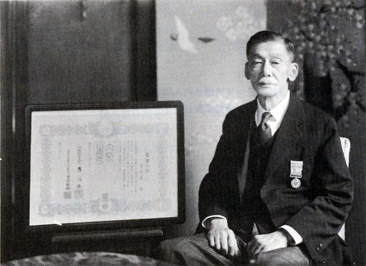 岩井喜一郎
