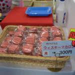 名古屋ウイスキーラバーズ写真107