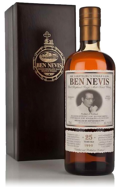 ベンネヴィス 25年
