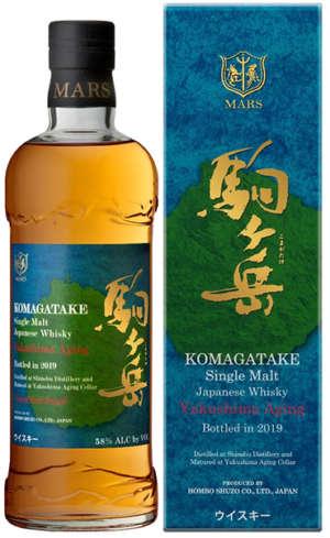 駒ヶ岳 屋久島エイジング Bottled in 2019