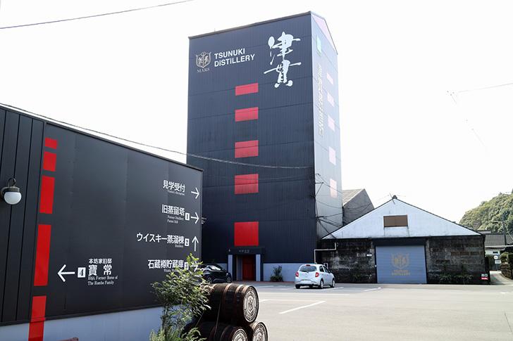 マルスウイスキー第二工場 鹿児島県南さつま市津貫蒸溜所