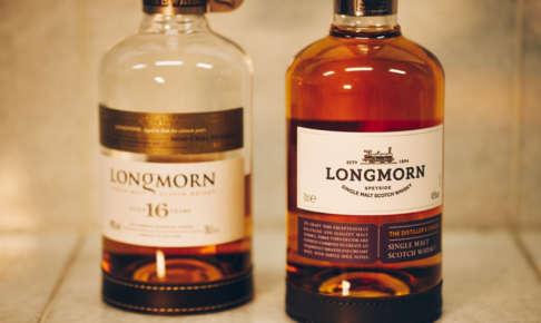 ロングモーンの味やおすすめの種類とおいしい飲み方/16年・15年・18年・23年