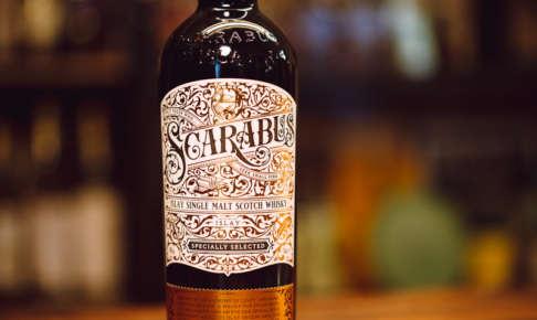 スカラバスの味やおすすめの種類とおいしい飲み方/10年・バッチストレングス