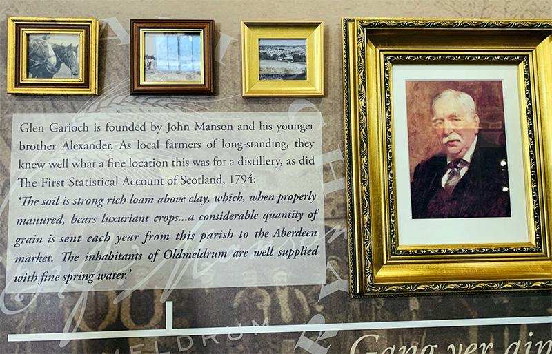 グレンギリー蒸溜所の歴史