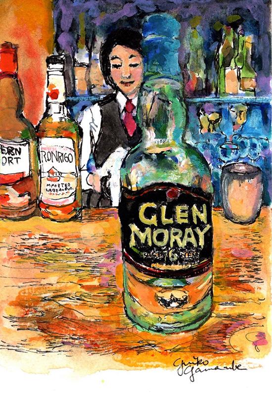 Bar Moray バーマレイ