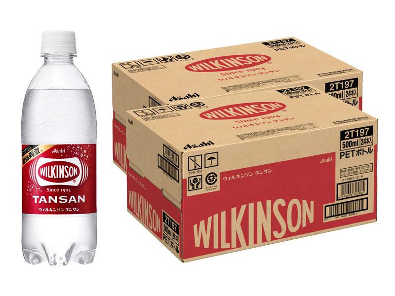 ペットボトル炭酸水の箱買いとどちらがコスパが良いか比較
